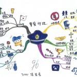 Asian_map_04
